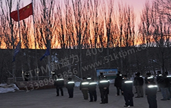 TPM培训 新疆中核天山铀业有限公司