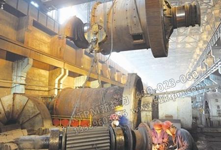 包钢设备综合管理
