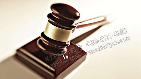 代建合同法律性质