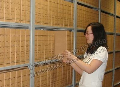 检测档案管理