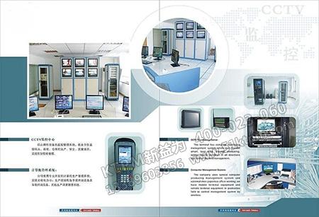 现代设备管理的概念