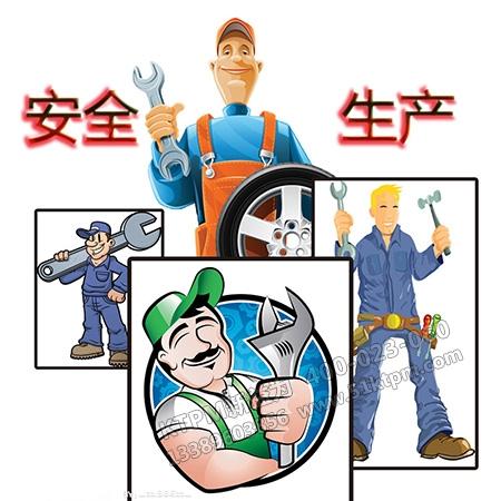 工业电气设备