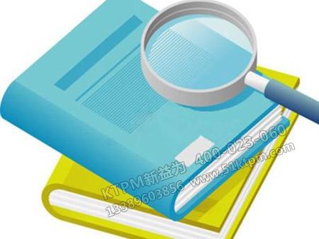 设备手册编制计划