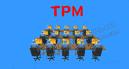 TPM干部培训