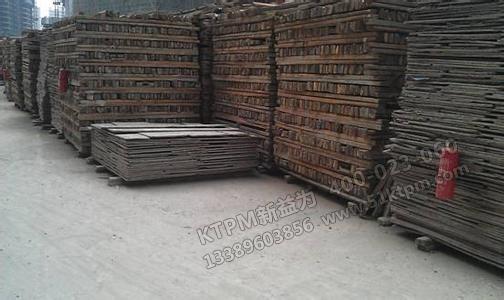 建筑施工材料管理