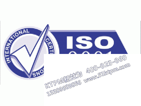 ISO9001及ISO14001的关系