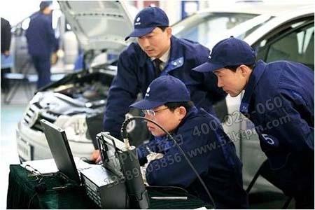 企业设备维修