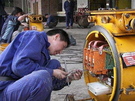 煤矿机电设备管