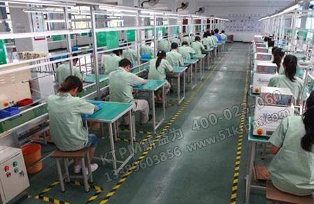 工厂生产管理