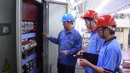 设备维修管理