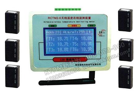 设备温度监测