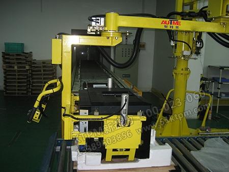 机械设备管理