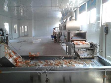 食品TPM设备管理