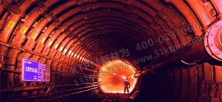煤厂设备管理