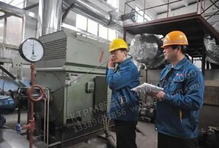 发电设备管理