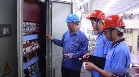 TPM设备前期管理
