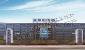 TPM培训 重庆机电控股集团铸造有限公司