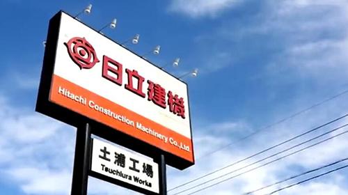 精益TPM日本原装进口挖掘机组装厂