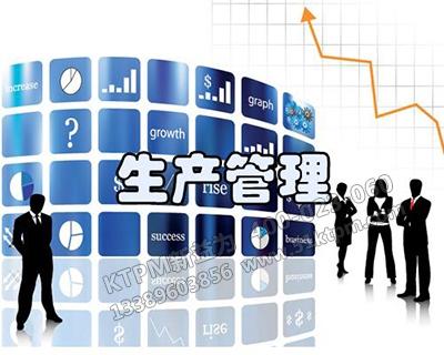 怎么强化中小企业生产管理