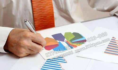 TPM设备资产评估