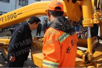 TPM公路养护设备管理