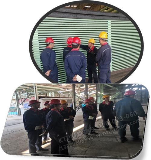 赴炼钢厂交流学习