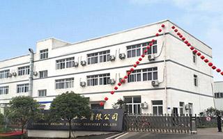 重庆合众电气工业有限公司