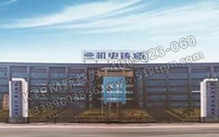 重庆机电控股集团铸造有限公司