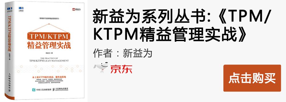 KTPM.png