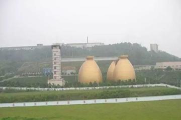 重庆排水有限公司.jpg