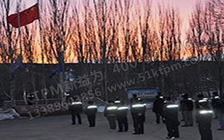 新疆中核天山铀业有限公司.jpg