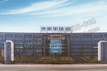 重庆机电控股集团铸造有限公司.jpg